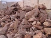 76_moss_rocks